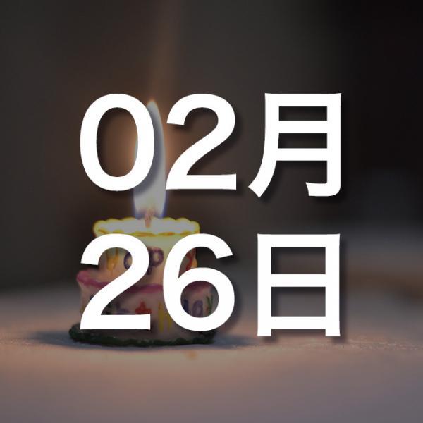 の 日 何 日 2 月 26