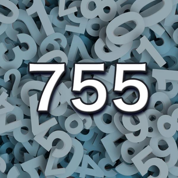 755 エンジェル ナンバー