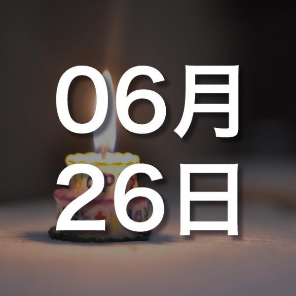 誕生日占い】6月26日生まれの運勢・性格・恋愛の相性・O型|A型|B型 ...